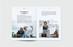 Print Layout, Layout Design, Print Design, Graphic Design, Editorial Layout, Editorial Design, Booklet Design, Page Layout, Presentation