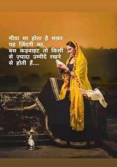 Quotes and Whatsapp Status videos in Hindi, Gujarati, Marathi Hindi Quotes Images, Life Quotes Pictures, Hindi Quotes On Life, Life Lesson Quotes, Good Thoughts Quotes, Good Life Quotes, Remember Quotes, True Quotes, Qoutes