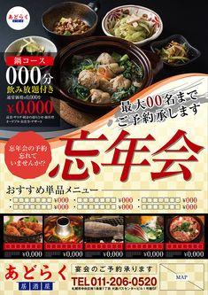 Food Poster Design, Banner, Restaurant, Dining, Banner Stands, Food, Diner Restaurant, Restaurants, Banners