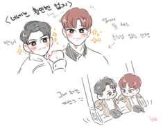 Ong Seongwoo, Perfect Match, Otp, Handsome, Korean, Fan Art, My Favorite Things, Anime, Couple