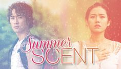 Summer Scent (2003) Classic Korean Drama - Romantic Melodrama | Song Seung Hun
