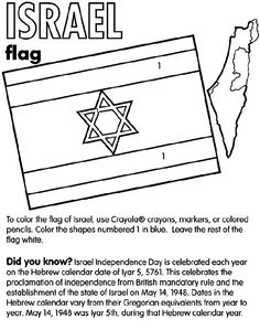 Use Crayola®️️ crayons, colored pencils, or markers to color the flag of Israel. Color the shapes numbered 1 blue, and color (or leave) the rest of the flag white. Flag Coloring Pages, Free Coloring, Israel Facts, Israel Independence Day, The Proclamation, Learning A Second Language, Hebrew School, Five In A Row, Calendar Date