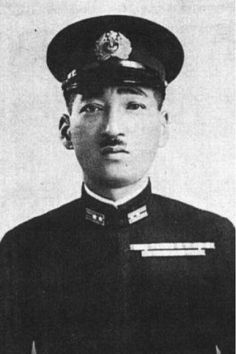 The image here showcases Commander Mitsuo Fuchida, relevant to the topic of the Japanese side of Pearl Harbor as he was selected as the commander for the Pearl Harbor attack. This image relates to other pinned images as other leaders are the Pearl Harbor attack are present. No bias was put into the creation of this image, although the image may be interpreted differently by both Japanese and American citizens. Slackman, M. (1990). Target--Pearl Harbor. Honolulu: University of Hawaii Press :.