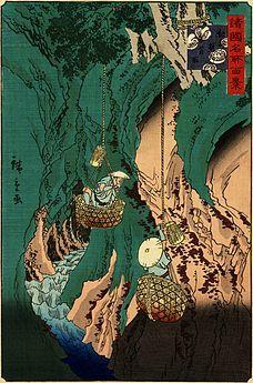 Hiroshige II Mushroom gathering at Kumano in Kishū, 1860