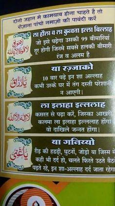 Prophets In Islam, Islam Hadith, Allah Islam, Islam Quran, Alhamdulillah, Allah Quotes, Bae Quotes, Quran Quotes, Islamic Love Quotes
