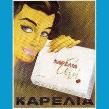Αποτέλεσμα εικόνας για ΚΕΡΑΝΗΣ LOGO Vintage Advertising Posters, Vintage Advertisements, Retro Ads, Old Ads, Disney Characters, Fictional Characters, Nostalgia, Memories, Graphic Design