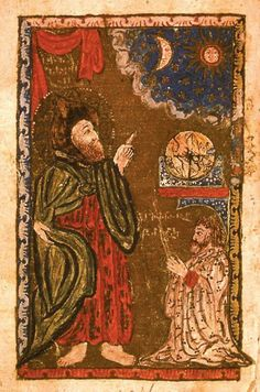 Mekhitar Heratsi and Catholicos Nerses Shnorhali (MS. 7046). Mekhitar Heratsi was a 12th century priest and physician who wrote an encyclopedia on medicine.