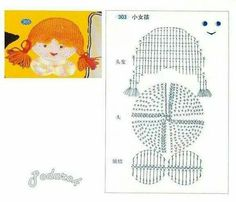 FREE: Crochet People Applique - for afghan . maybe just a head and crown, no body? Crochet Case, Crochet Girls, Crochet Diagram, Thread Crochet, Crochet Motif, Crochet Flowers, Crochet Stitches, Free Crochet, Appliques Au Crochet