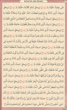 ana hangi isminle dua etti de sen onun gözlerini ve çocuklarını ona geri Doa Islam, Islam Beliefs, Islam Hadith, Islam Quran, Islamic Phrases, Islamic Messages, Islamic Dua, Beautiful Islamic Quotes, Islamic Inspirational Quotes