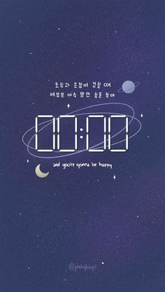 Bts Quotes Wallpaper For Laptop Hd
