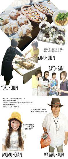 6月26日 http://ameblo.jp/maison-miyu