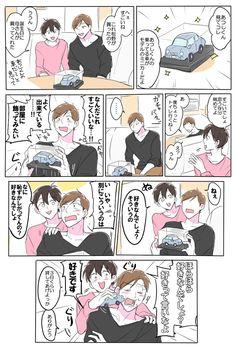 【あつトド漫画】童心に帰ったあつしくん