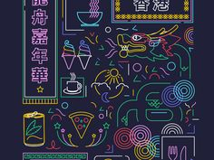 Hong Kong launch poster by Mercedes Bazan - Dribbble
