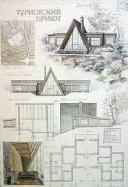 Картинки по запросу đố án kiến trúc sinh viên
