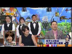 ワイドナショー & ワイドナB面 2015年5月24日 150524 FULL