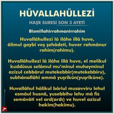 Verse, Islam Quran, Galaxy Wallpaper, Allah, Karma, Religion, Prayers, Inspirational Quotes, Faith
