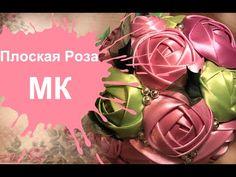 Как сделать розу из атласной ленты для свадебного букета? Мастер класс / DIY Satin Ribbon Rose - YouTube