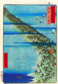 Amanohashidate Peninsula in Tango Province - Hiroshige
