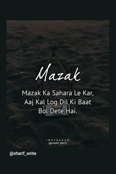 Oh yeahhhh ! Crazy Girl Quotes, Real Life Quotes, Reality Quotes, True Quotes, Words Quotes, Alhumdulillah Quotes, Secret Love Quotes, Mixed Feelings Quotes, Zindagi Quotes