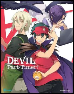 Alciel, Maou, and Lucifer - The Devil is a Part-Timer