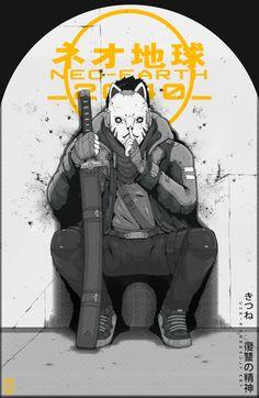 """NEO-EARTH 2040: Tom Noir Poster- Kitsune"" by TheChrisPMan [=> http://thechrispman.deviantart.com/art/NEO-EARTH-2040-Tom-Noir-Poster-Kitsune-490631278 ]"