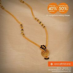 #Traditionally and #Beautifully #Crafted #Gold #Designer #Mangalsutra from our festive collection.