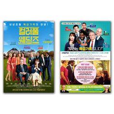 Serial Bad Weddings Movie Poster 2014 Frederique Bel, Elodie Fontan, Ary Abittan #MoviePoster