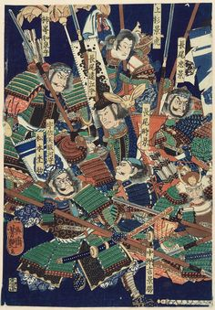 24 Warriors of Echigo - Battle of Kawanakajima