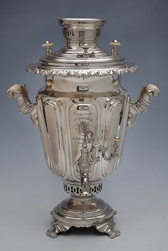 . #Russian #Samovar 1897