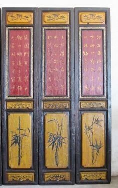 CHINESE ANTIQUE DOORS | chinese antique furniture,chinese antique,chinese furniture,oriental ... Woodworking Guide, Custom Woodworking, Woodworking Projects Plans, Chinese Door, Chinese Man, Oriental, Chinese Furniture, Floor Ceiling, Antique Doors