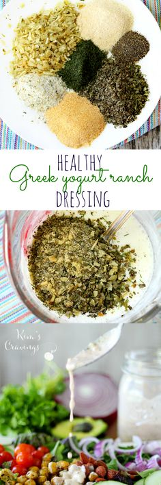 Healthy Greek Yogurt Ranch Dressing made with homemade ranch seasonings- creamy and healthier with that lovely classic ranch flavor we've all grown to love. #ad