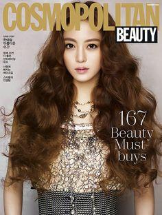 Han Ye Seul - Cosmopolitan Magazine February Issue... - Korean Magazine Lovers