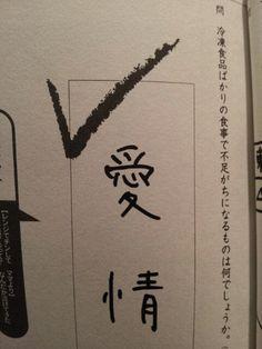 【発想が只者ではない】テストで書かれた爆笑の珍解答14連発! | COROBUZZ Funny Laugh, Funny Cute, Funny Jokes, Hilarious, Funny Images, Funny Photos, Witty Remarks, Japanese Funny, Smiles And Laughs