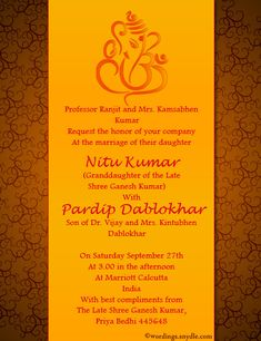 Wording For Wedding Invitations Hindu Personal Wedding Invitation