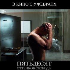 Влюбляйтесь снова и снова!  Джейми Дорнан в роли Кристиана Грея в кульминации самой волнующей кинотрилогии.  ПЯТЬДЕСЯТ ОТТЕНКОВ СВОБОДЫ  В кино с 8 февраля Russia