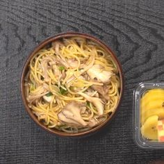 "edit! recipes エディットレシピ on Instagram: ""1分料理動画 エディット / 1minute BENTO / わさびのきのこパスタ弁当 / Mushroom pasta Wasabi flavor Bento お弁当を作ったら #edit_jp で投稿してね! 今週は麺料理のアレンジ!ためしてみて! It's a…"" Cooking, Ethnic Recipes, Instagram, Food, Kitchens, Kitchen, Essen, Meals, Yemek"