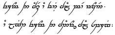 """""""From ashes a fire shall be woken, a light from the shadows shall spring."""" --Elvish Tattoo."""