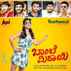 Bombay Mittai is an Upcoming Kannada Movie Watch the Trailer by Following the Link: http://www.latestrailerz.com/bombay-mittai-2/