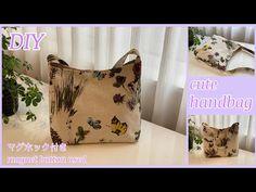 可愛いハンドバッグ, 簡単作り方, cute handbag, easy to make , sewing tutorial - YouTube Cute Handbags, Sewing Tutorials, Paper Shopping Bag, Tote Bag, Easy, Youtube, How To Make, Crafts, Channel