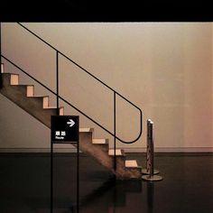 国立西洋美術館 Staircase Railing Design, Metal Stair Railing, Steel Handrail, Metal Facade, Balcony Railing, Garde Corps Metal, Stair Elevator, Stair Detail, Floating Staircase