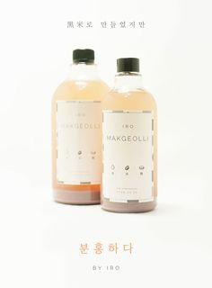 Juice Packaging, Skincare Packaging, Food Packaging Design, Beverage Packaging, Bottle Packaging, Pretty Packaging, Cosmetic Packaging, Brand Packaging, Branding Design
