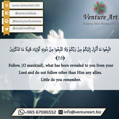 Follow your lord! #lord #god #Allah #ebusiness #business #growth  #entrepreneurship #Kuwait #Q8 #startyourbusiness #startups #ventureart #vision #مؤسسة #شرآة #عمل #خطةعمل #الانطلاقبالعملالتجاري #بداية