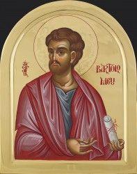 St.Apostle Bartholomew 42x33 cm