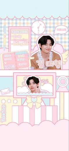 Don't remove the watermark. don't repost & claim this as yours! Follow me for more💗 TWITTER : @etehnal Bts Wallpaper Desktop, Bts Wallpaper Lyrics, Army Wallpaper, Soft Wallpaper, Kawaii Wallpaper, Cartoon Wallpaper, Kim Taehyung Funny, Bts Taehyung, Namjoon