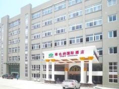 Hangzhou Vienna International Hotel Hangzhou Binkang Road China, Asia Vienna International Hotel Hangzhou Binkang Road is conveniently located in the popular Bin Jiang District area. The property features a wide range of facilities to make your stay a pleasant experience. All the necessary facilities, including 24-hour room service, Wi-Fi in public areas, car park, room service, business center, are at hand. Designed for comfort, selected guestrooms offer television LCD/plasma...