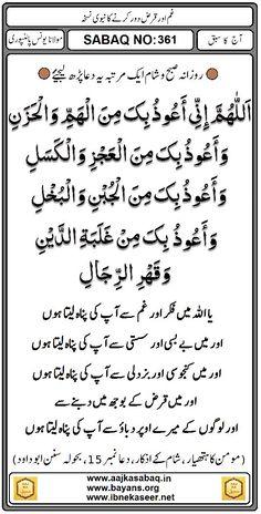 Beautiful Quran Quotes, Quran Quotes Love, Quran Quotes Inspirational, Beautiful Dua, Duaa Islam, Allah Islam, Islam Hadith, Islam Muslim, Islam Quran
