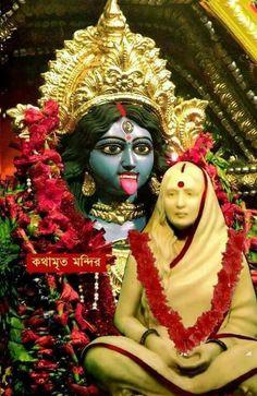 Maa Kali Images, Lakshmi Images, Shri Ram Wallpaper, Aghori Shiva, Kali Mata, Hindu Statues, Kali Goddess, Divine Mother, Krishna Painting