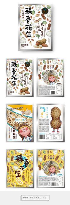 蒜香花生 包裝設計 by Power Rice. Source: Behance #Packaging