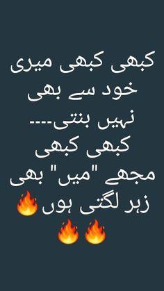 Poetry Quotes In Urdu, Love Poetry Urdu, My Poetry, Poetry Books, Deep Poetry, Love Poetry Images, Best Urdu Poetry Images, Hiding Feelings, Poetry Feelings