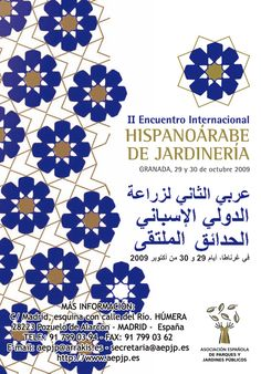 Anuncio 1/1 encuentro hispano-árabe de Jardinería
